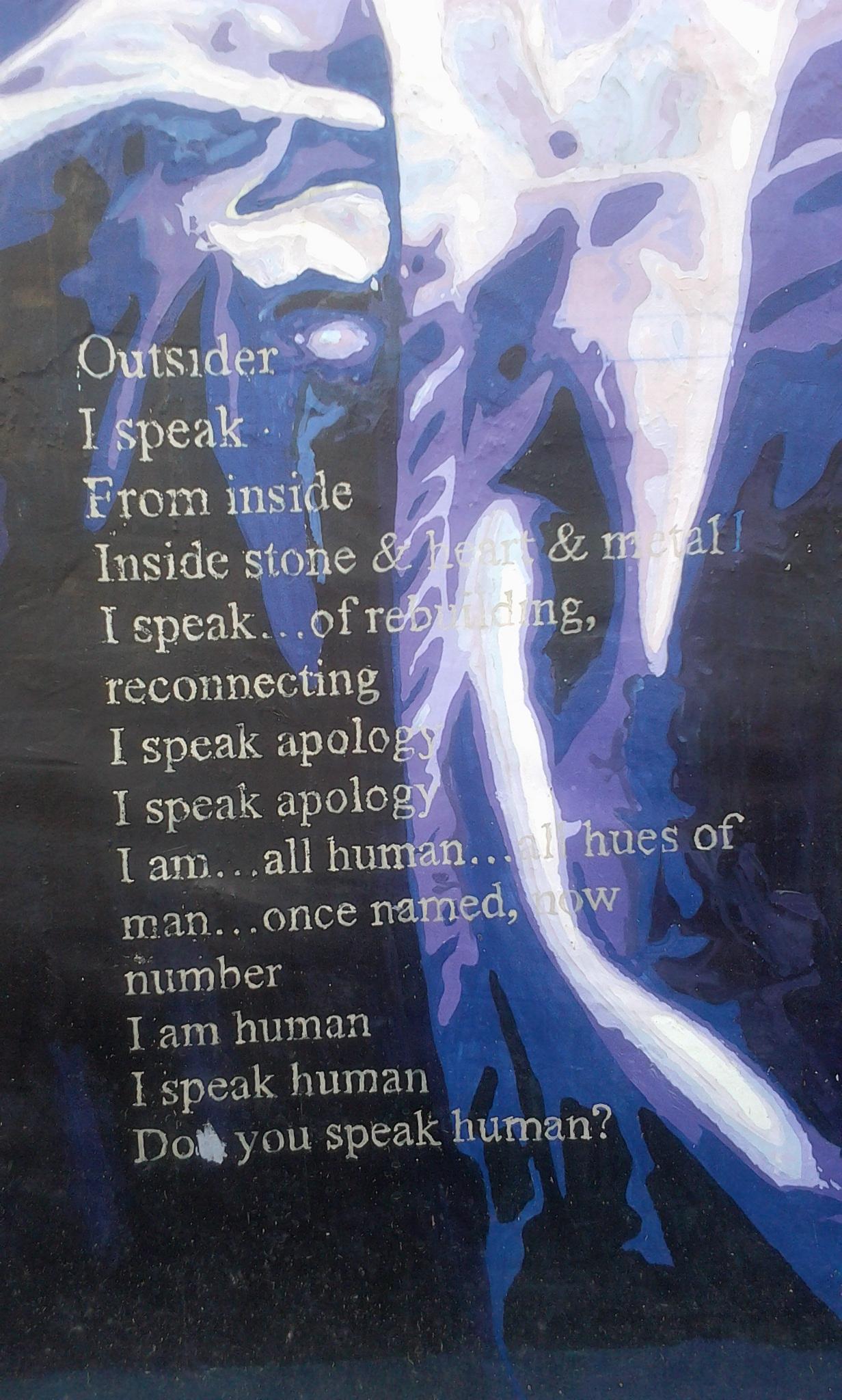 Poem/Biblical Script 3